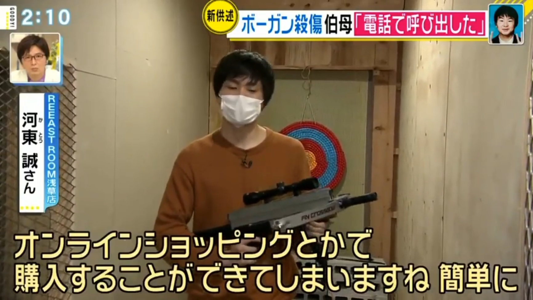 威力 ボウガン 【MHW:IB】ボウガンの弾威力(モーション値)