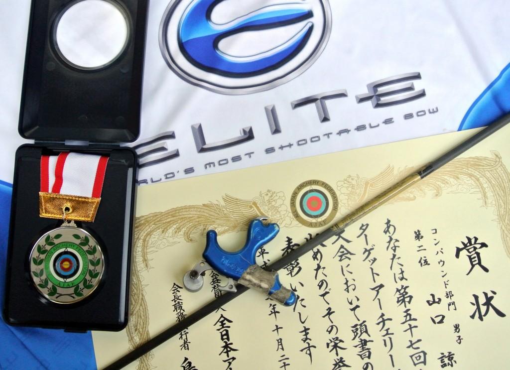 全日本ターゲットメダル_銀
