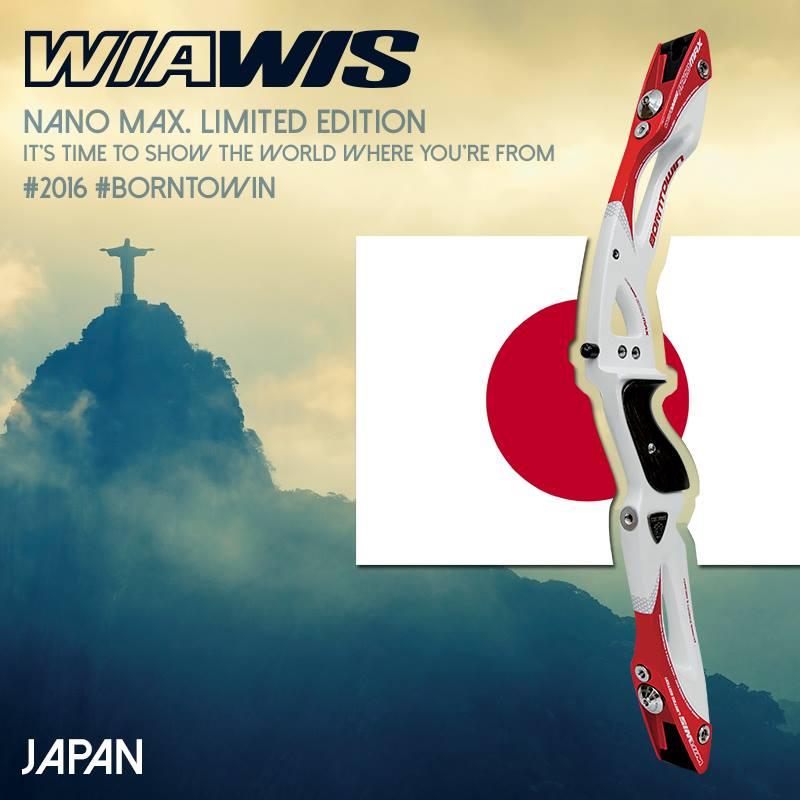 WIAWISハンドル_日本限定カラー