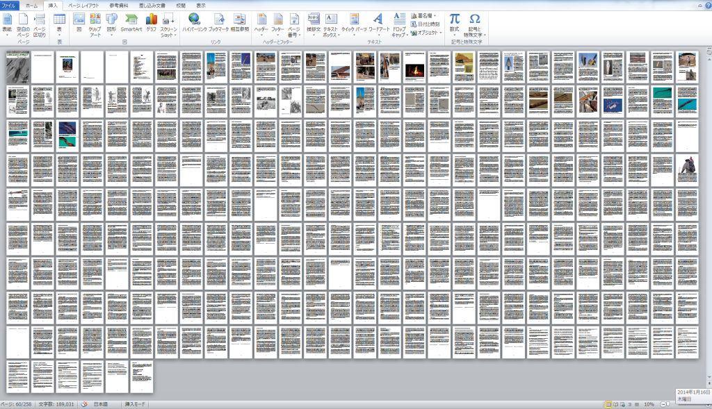 all_pages