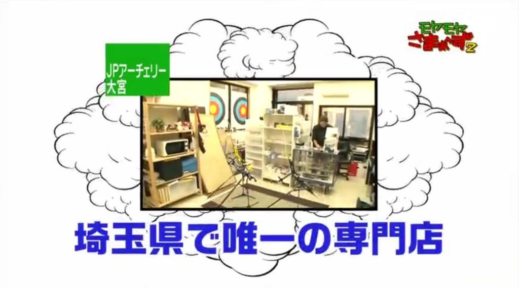 top_jp_oomiya