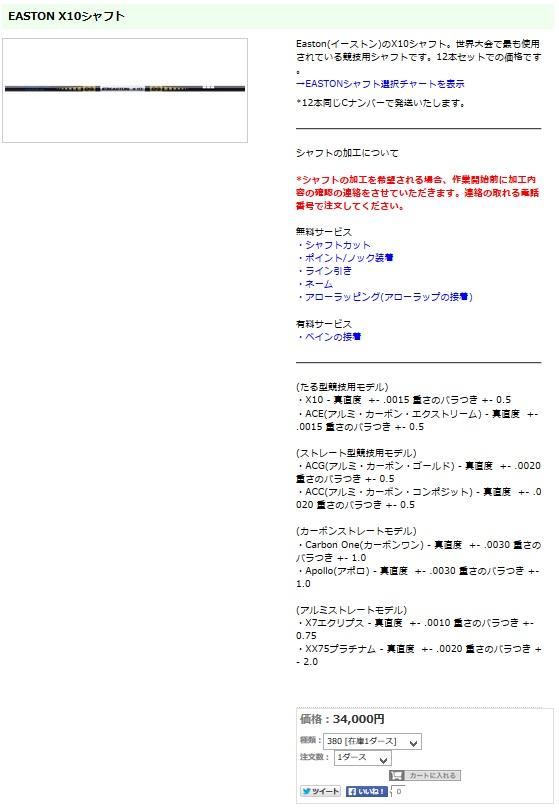 x10_new